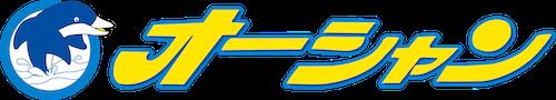 宮崎市のパチンコ・スロットオーシャン高栄興業株式会社